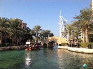 restaurante en la medina Jumeirah
